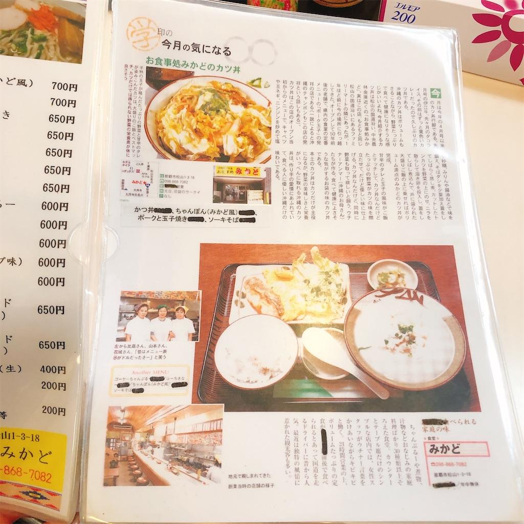 f:id:junichisuzaki:20201024180143j:image