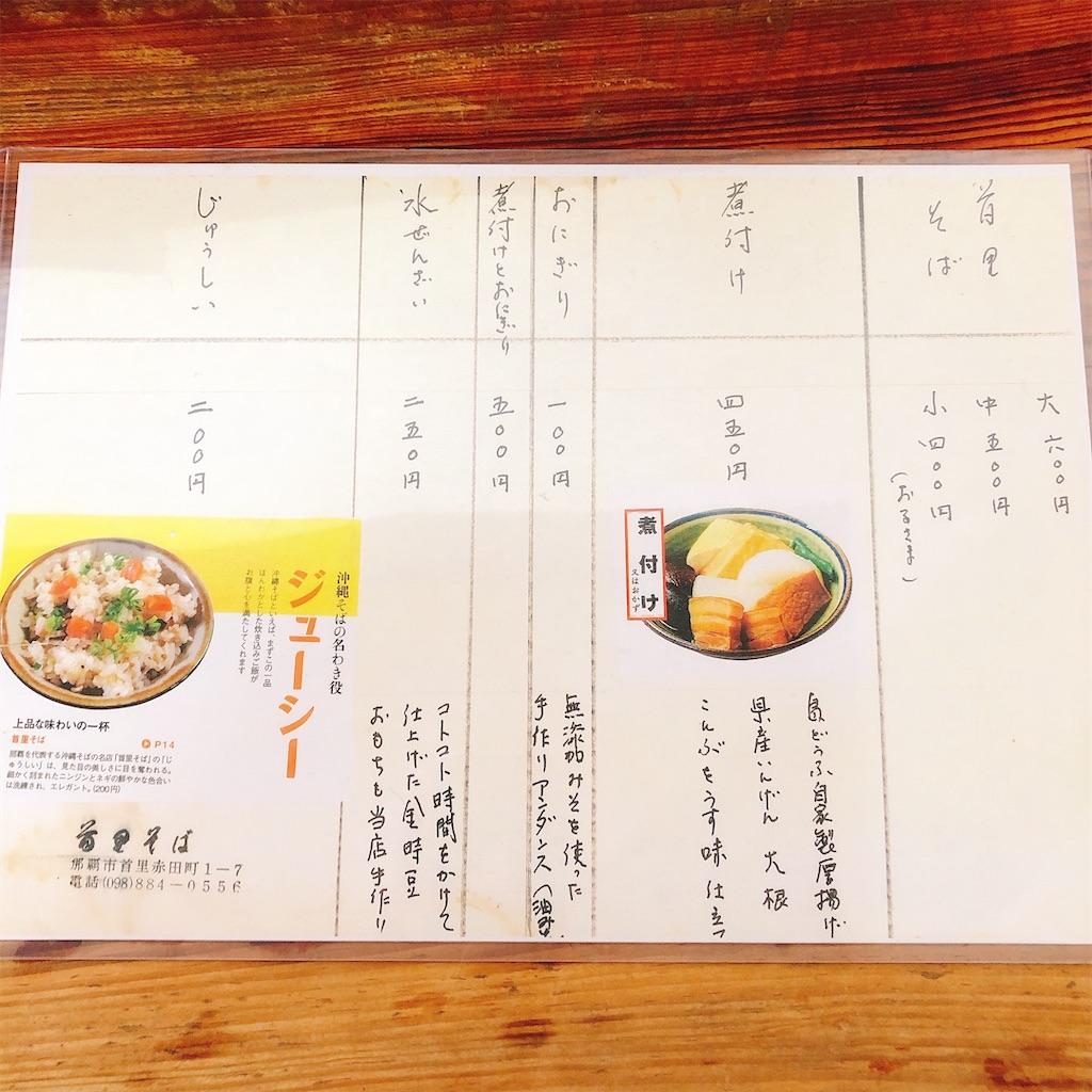 f:id:junichisuzaki:20201024180322j:image