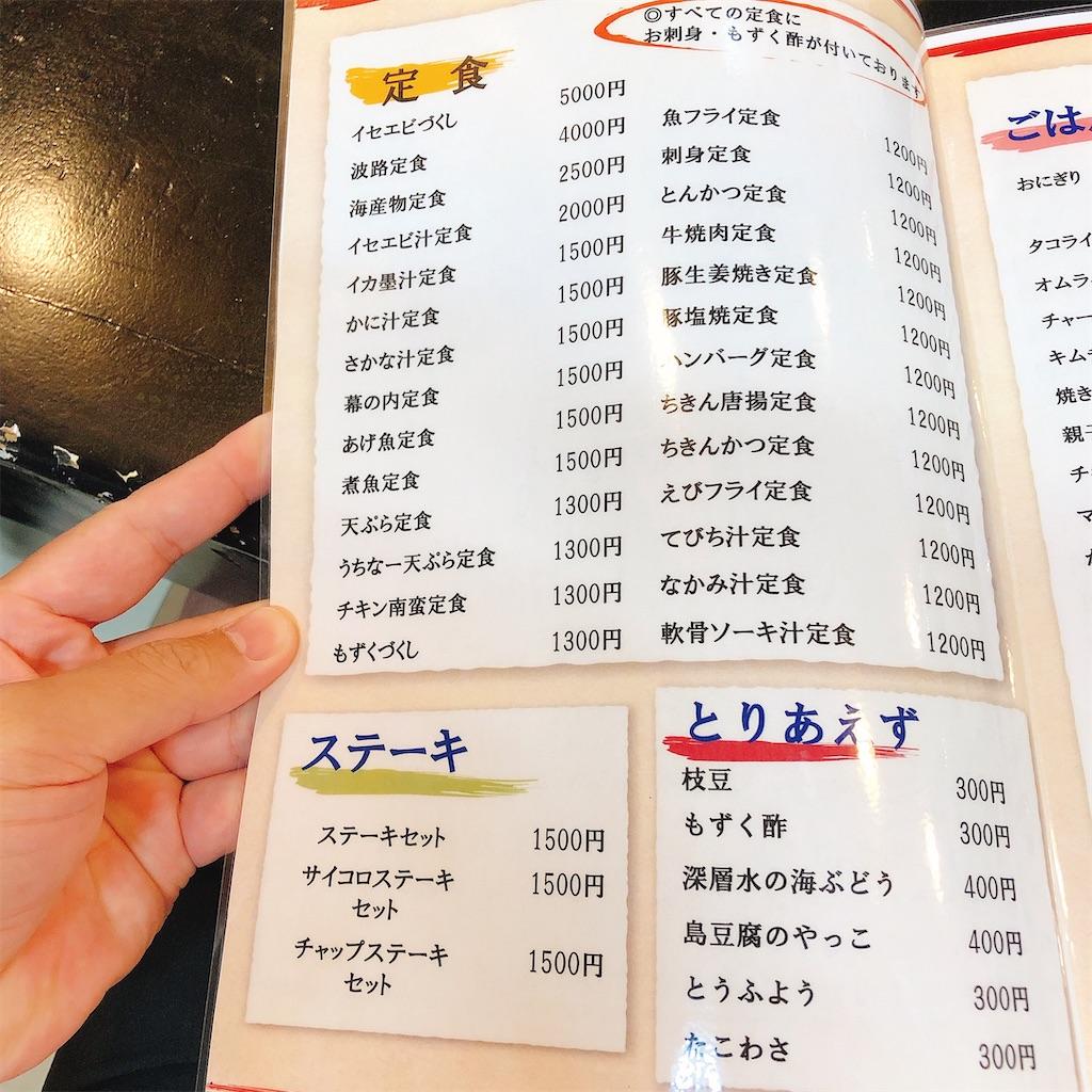 f:id:junichisuzaki:20201025221428j:image