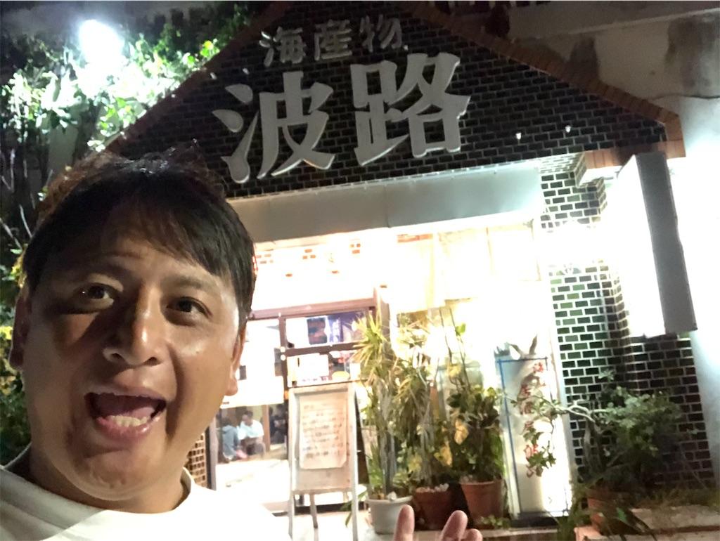 f:id:junichisuzaki:20201025221506j:image