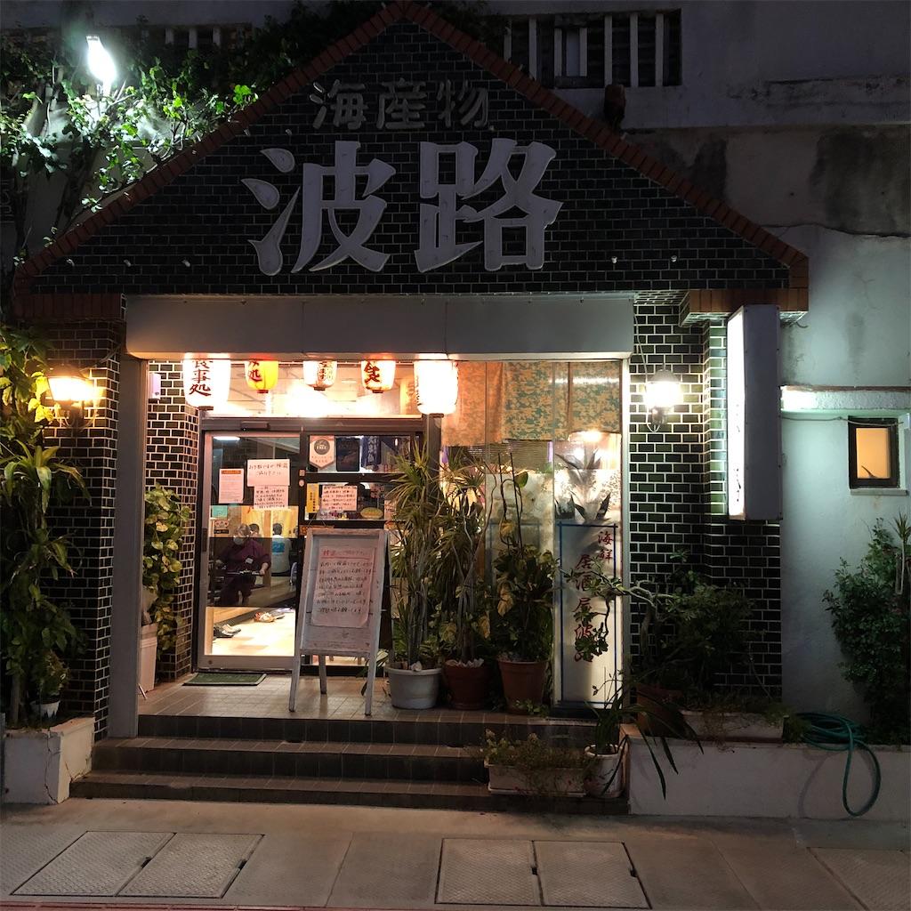f:id:junichisuzaki:20201025221718j:image