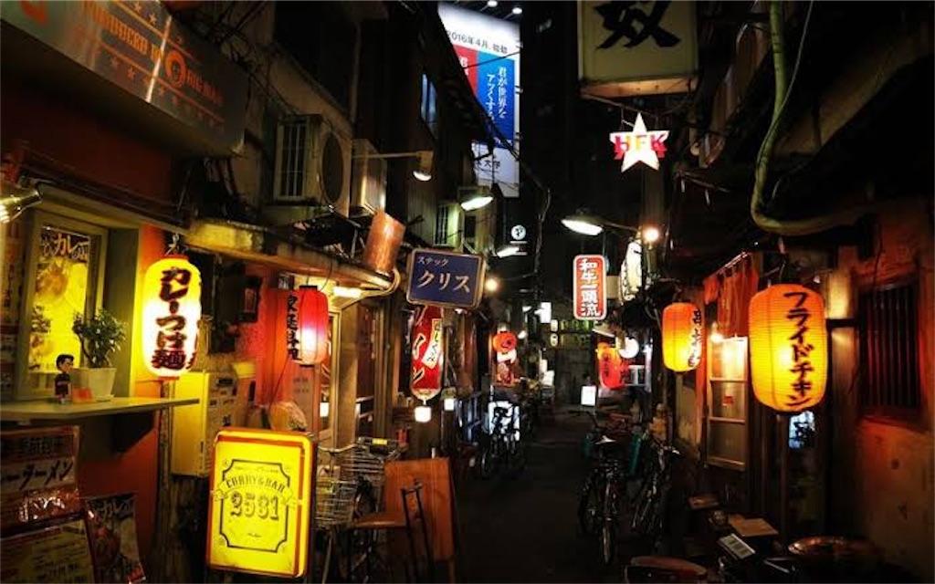 f:id:junichisuzaki:20201108154005j:image