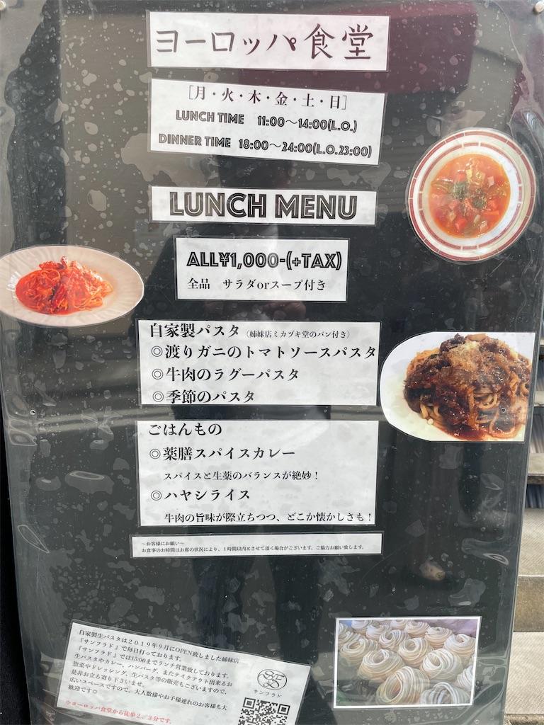 f:id:junichisuzaki:20201109131745j:image