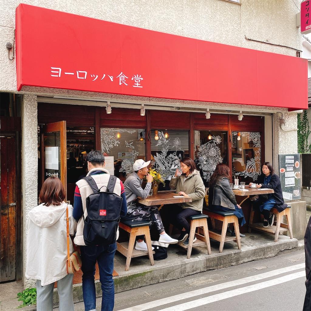 f:id:junichisuzaki:20201109131749j:image