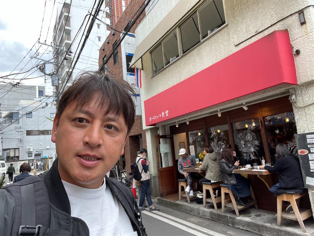f:id:junichisuzaki:20201109131759j:image