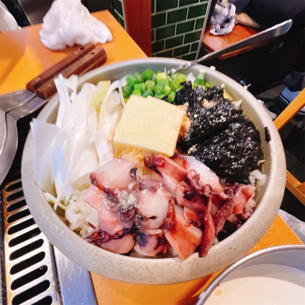 f:id:junichisuzaki:20201110020627j:image