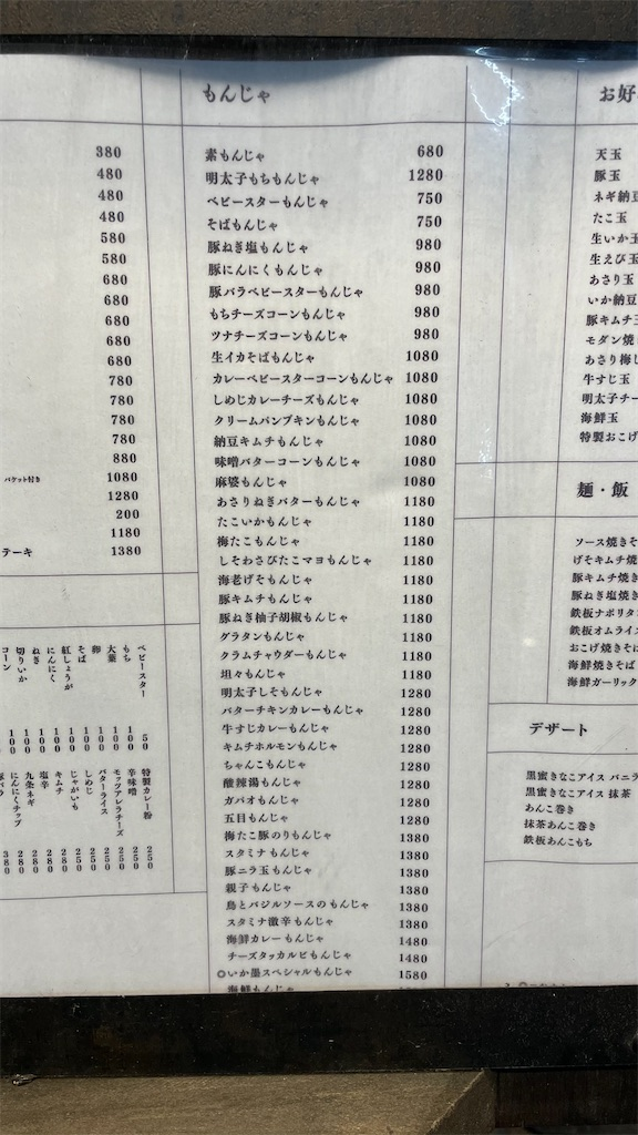 f:id:junichisuzaki:20201110020637j:image