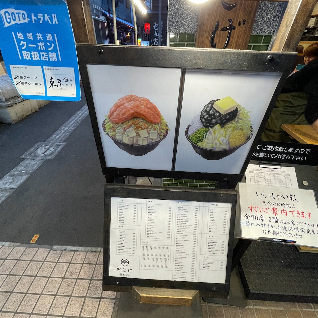 f:id:junichisuzaki:20201110020644j:image