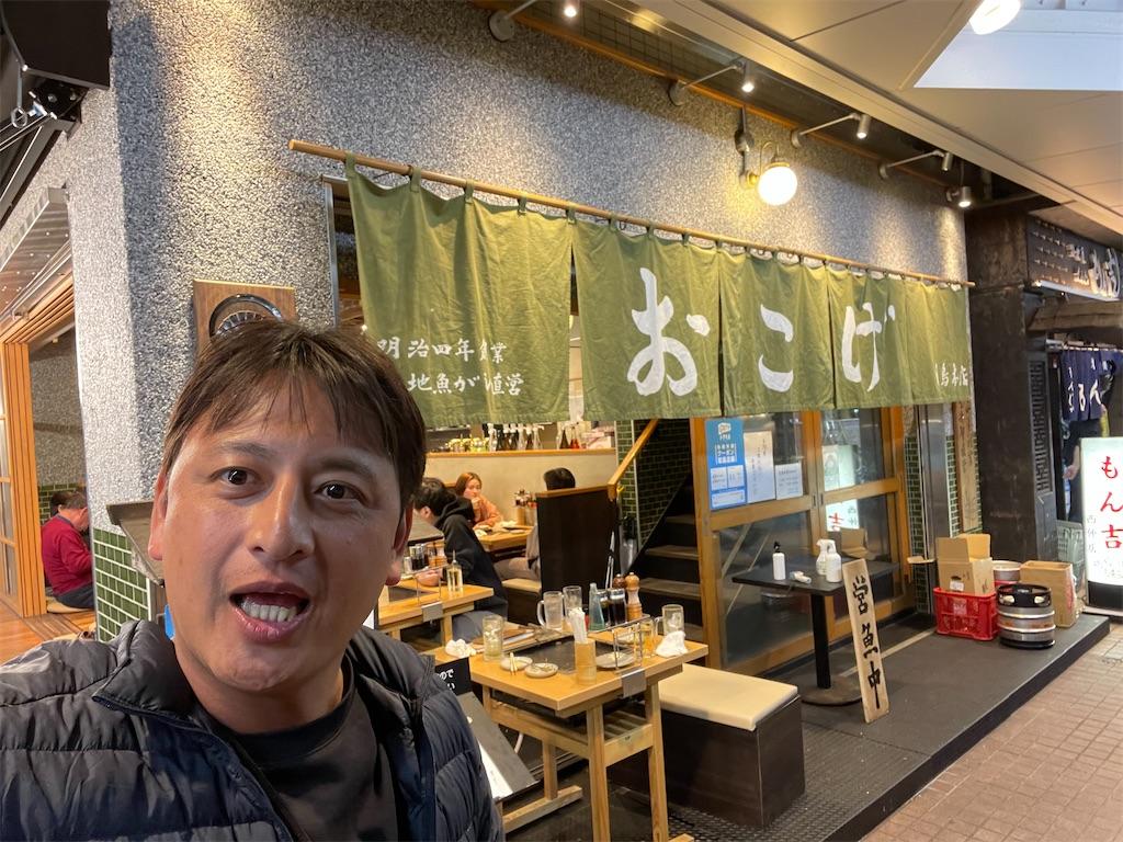 f:id:junichisuzaki:20201110020651j:image