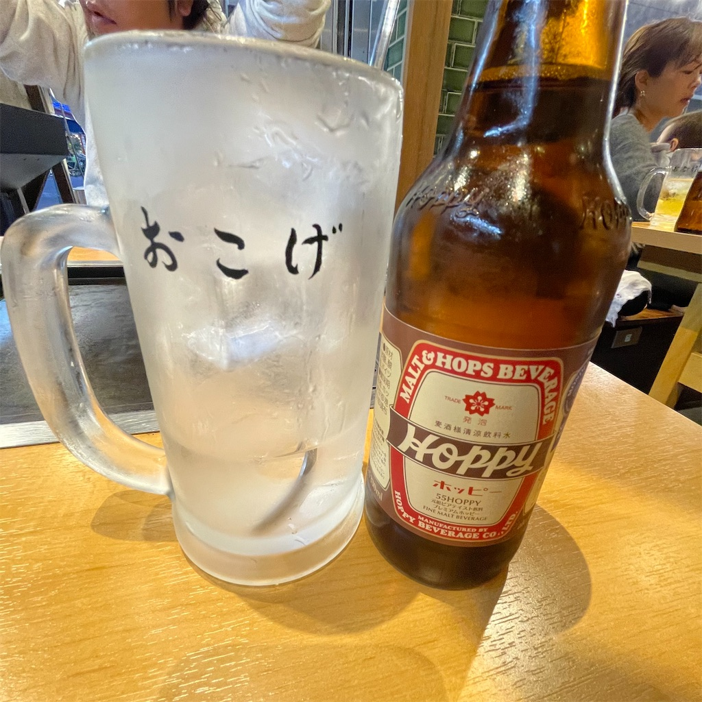 f:id:junichisuzaki:20201110020706j:image