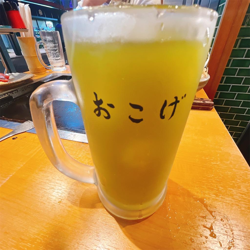 f:id:junichisuzaki:20201110020709j:image