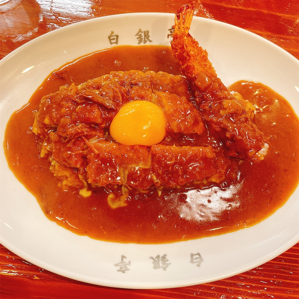 f:id:junichisuzaki:20201113193028j:image