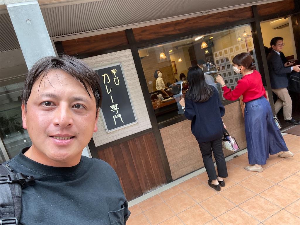f:id:junichisuzaki:20201113193031j:image