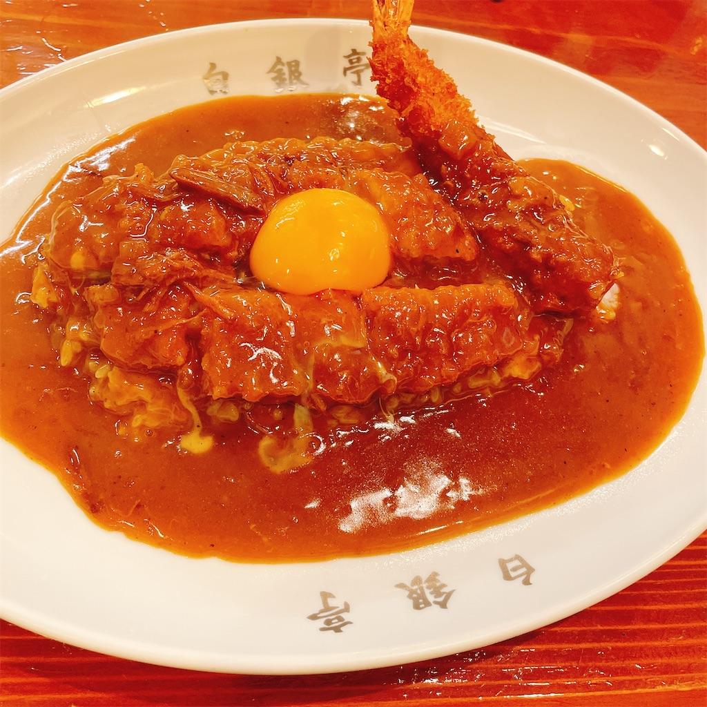 f:id:junichisuzaki:20201113193035j:image