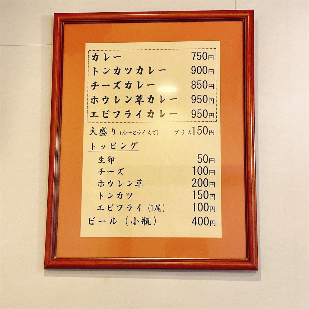 f:id:junichisuzaki:20201113193043j:image
