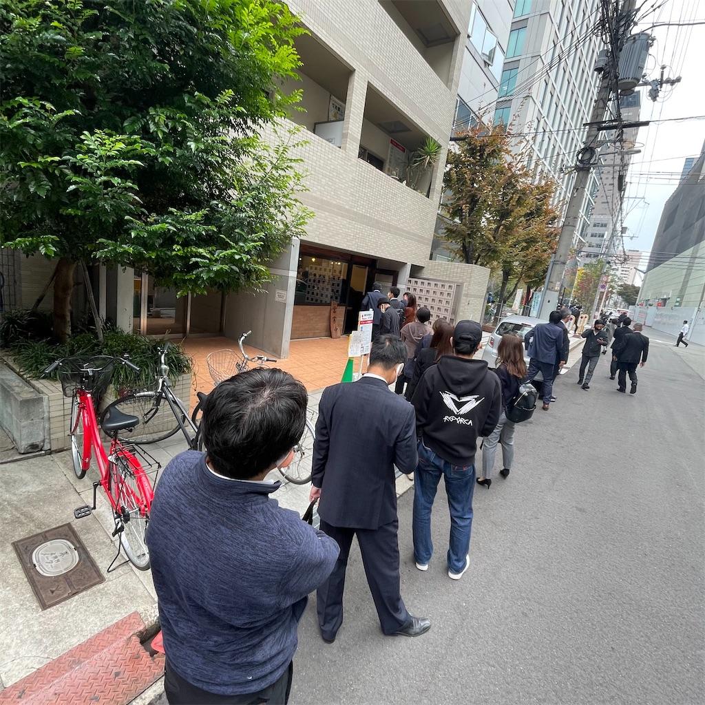 f:id:junichisuzaki:20201113193108j:image