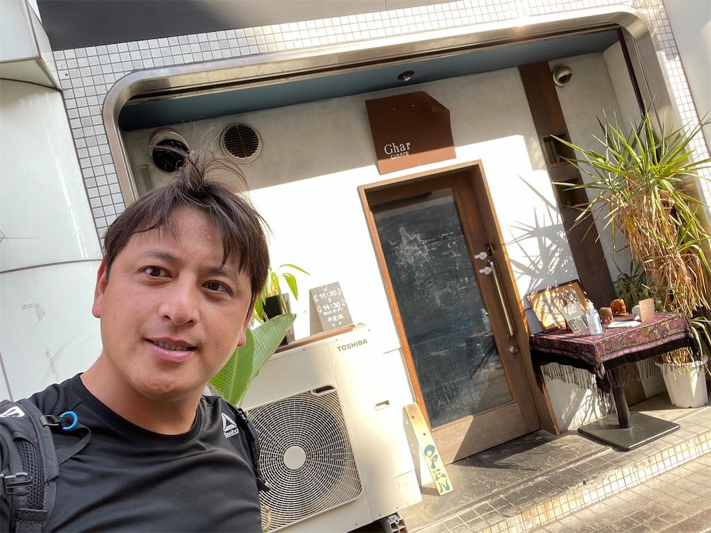 f:id:junichisuzaki:20201117114027j:image