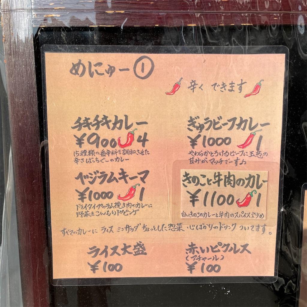 f:id:junichisuzaki:20201117114031j:image
