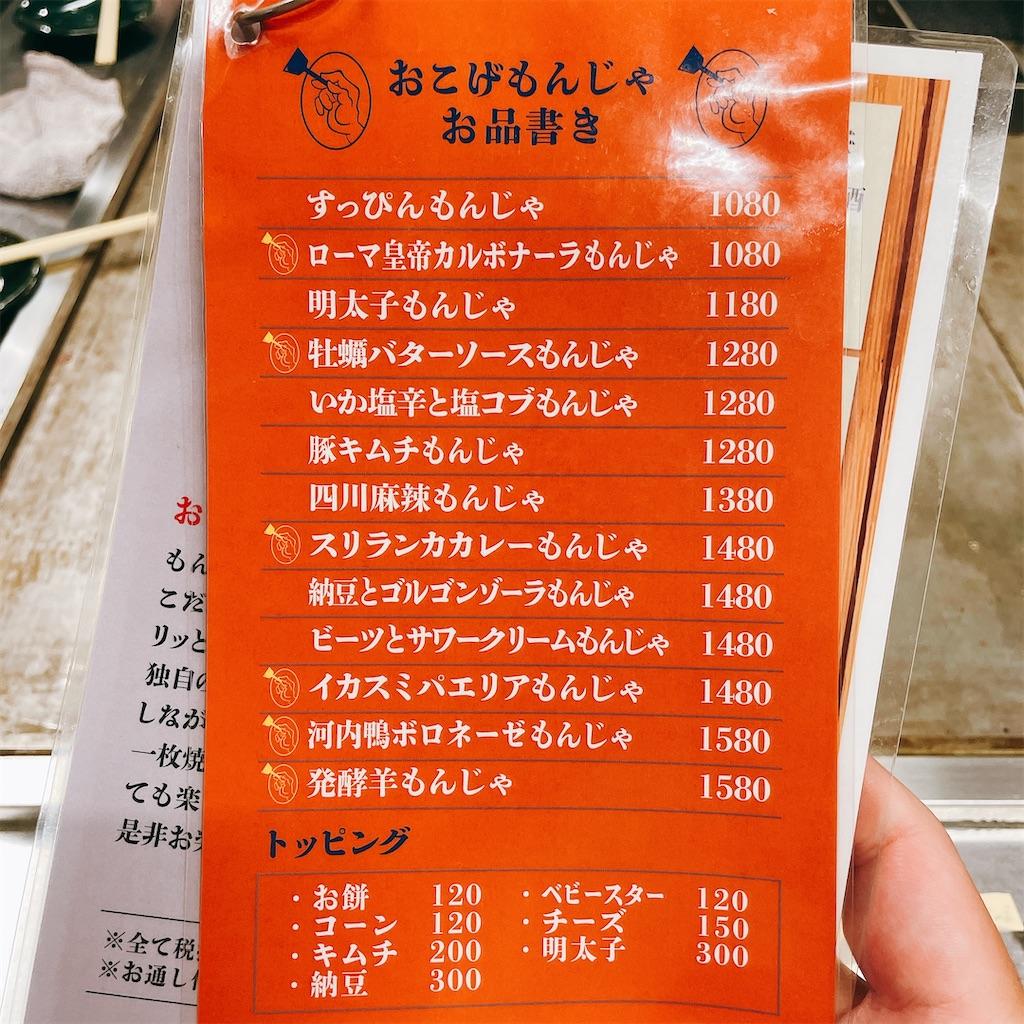 f:id:junichisuzaki:20201120115923j:image