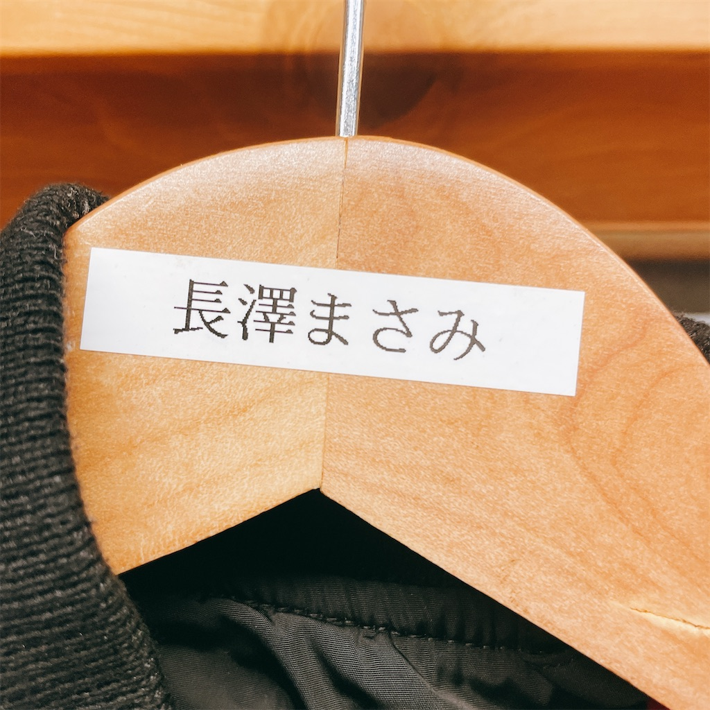 f:id:junichisuzaki:20201120115927j:image