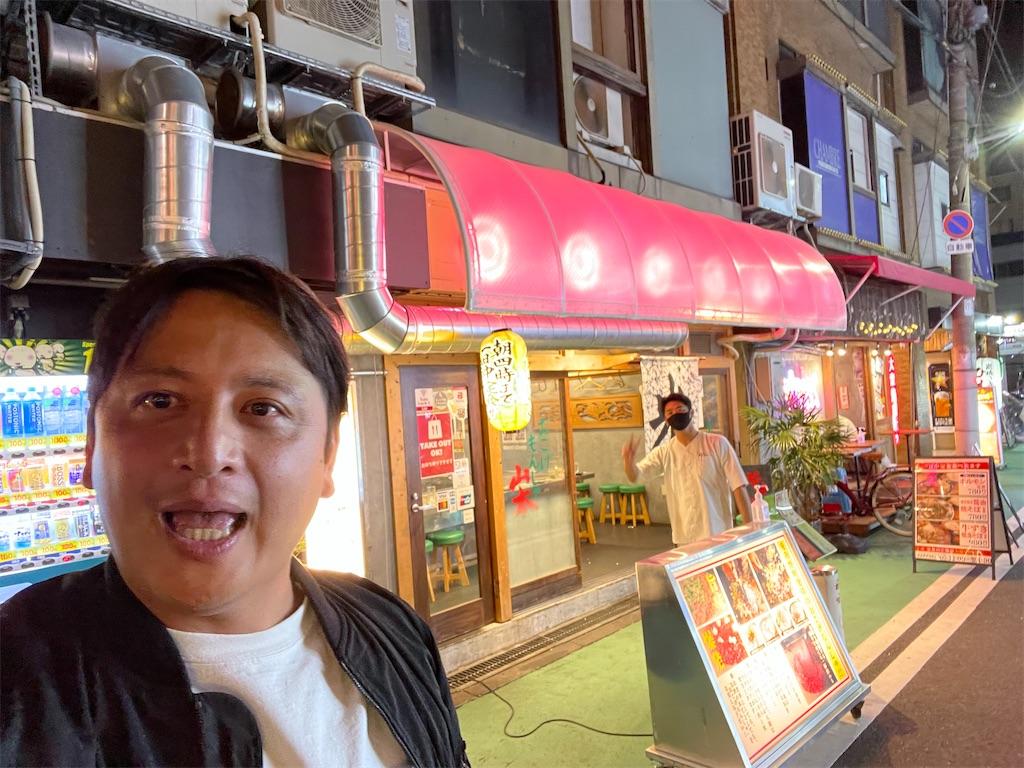 f:id:junichisuzaki:20201120115945j:image
