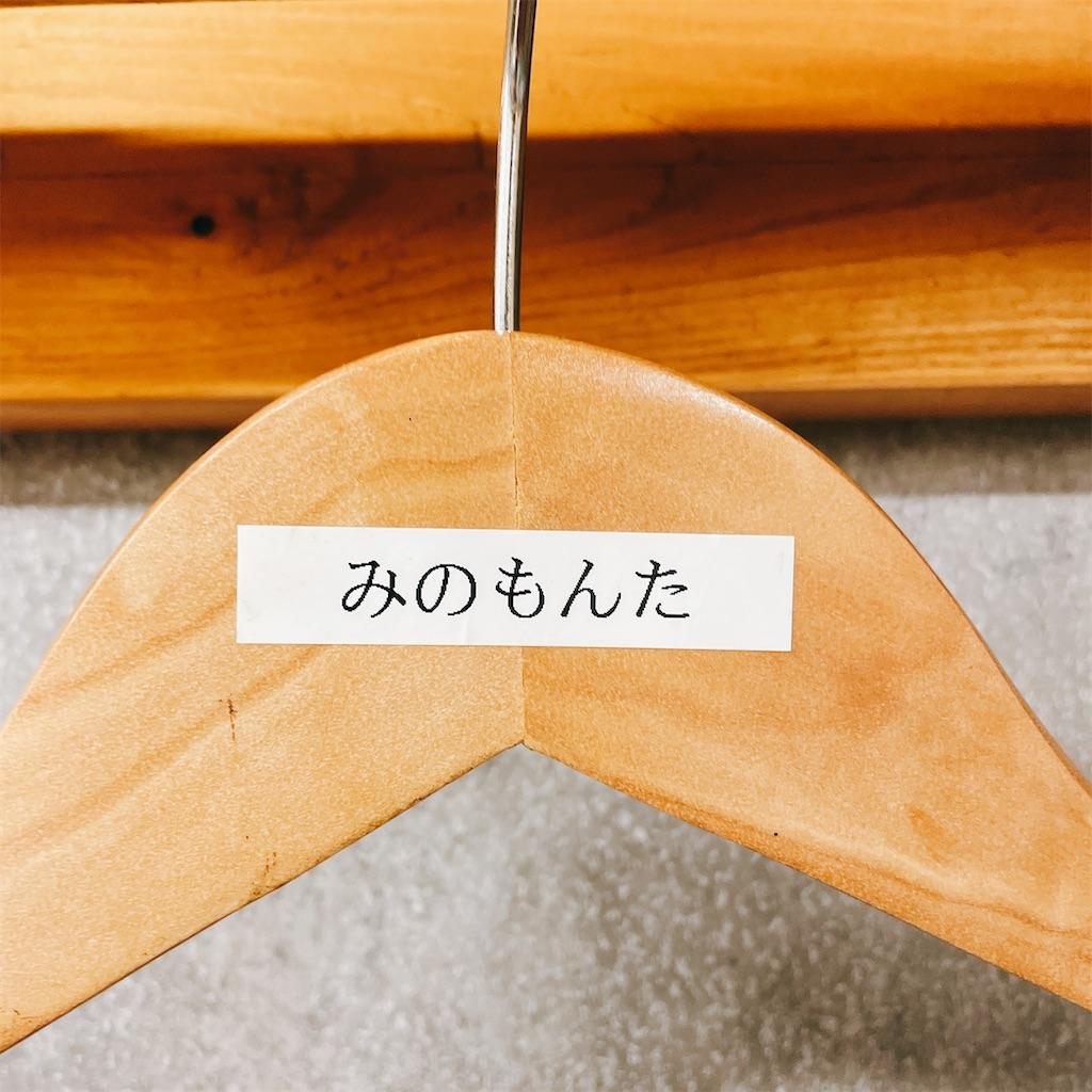 f:id:junichisuzaki:20201120115951j:image