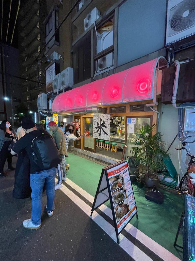 f:id:junichisuzaki:20201120120010j:image