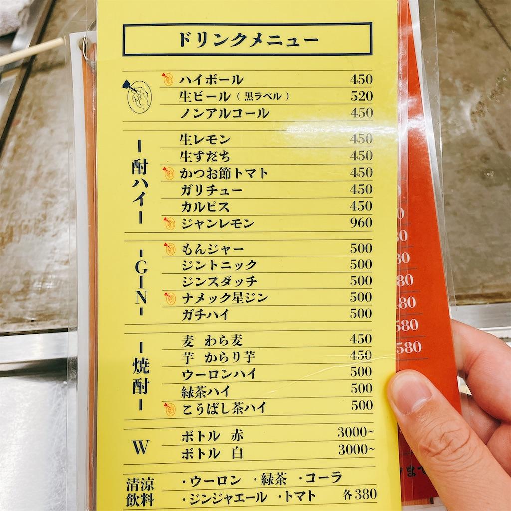 f:id:junichisuzaki:20201120120020j:image