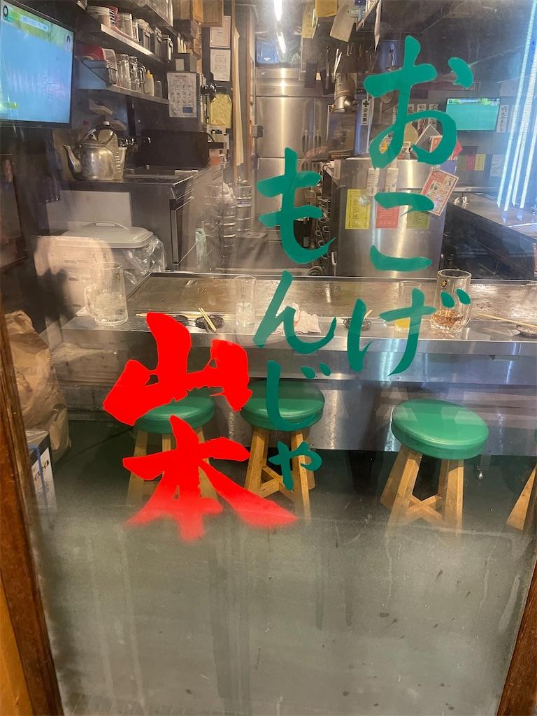 f:id:junichisuzaki:20201120120028j:image