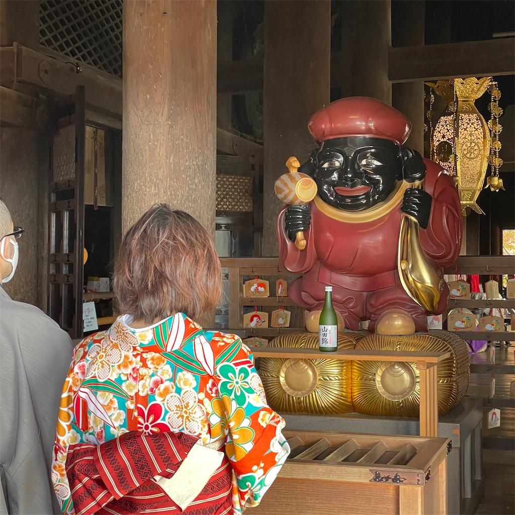 f:id:junichisuzaki:20201122084138j:image
