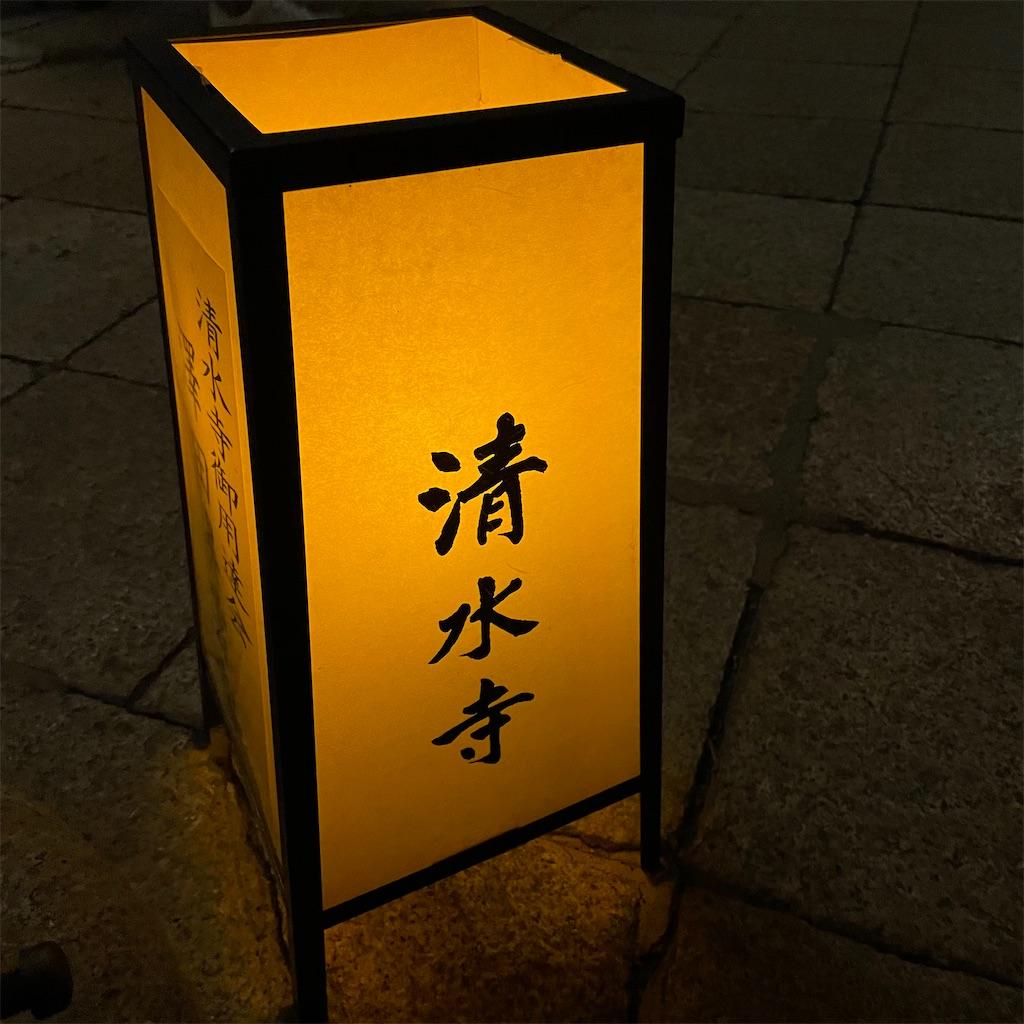f:id:junichisuzaki:20201122084529j:image