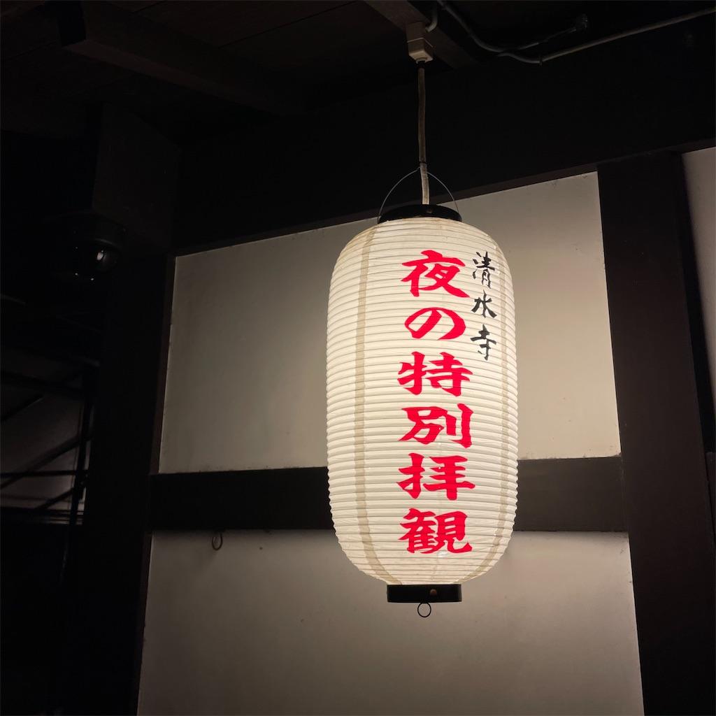 f:id:junichisuzaki:20201122084801j:image