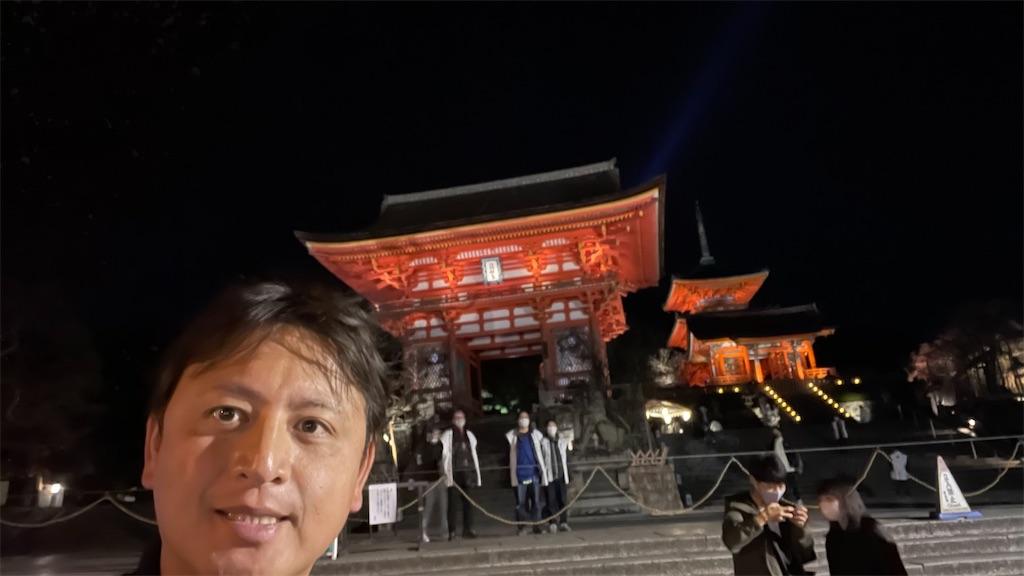 f:id:junichisuzaki:20201122084812j:image