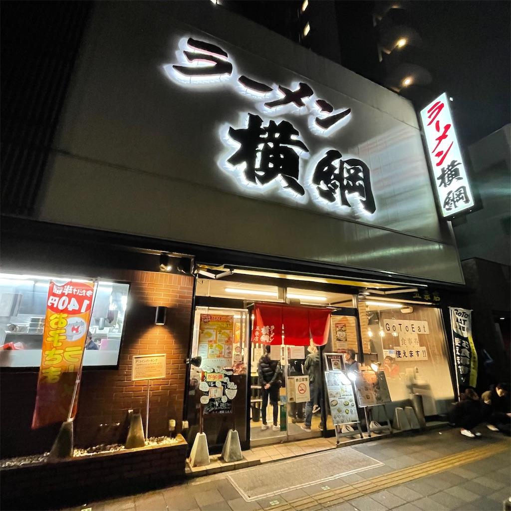 f:id:junichisuzaki:20201123082749j:image