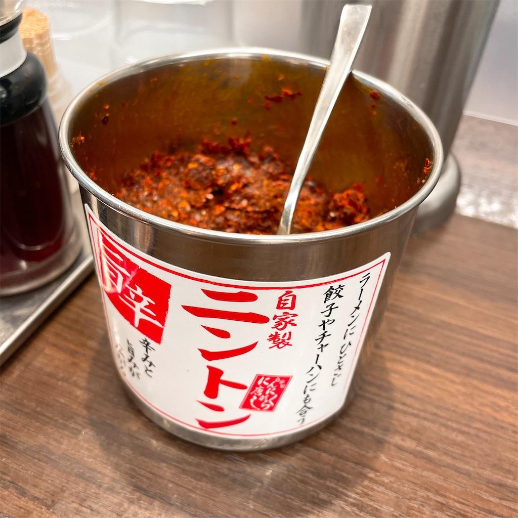 f:id:junichisuzaki:20201123082758j:image