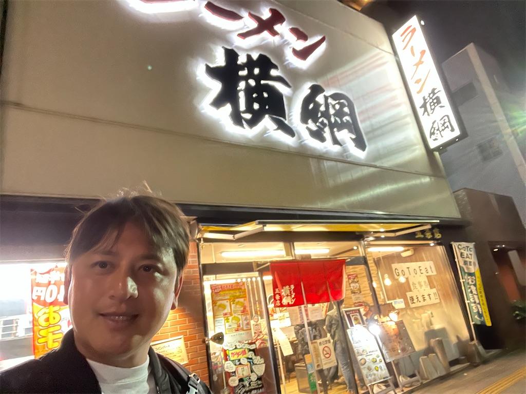 f:id:junichisuzaki:20201123082817j:image