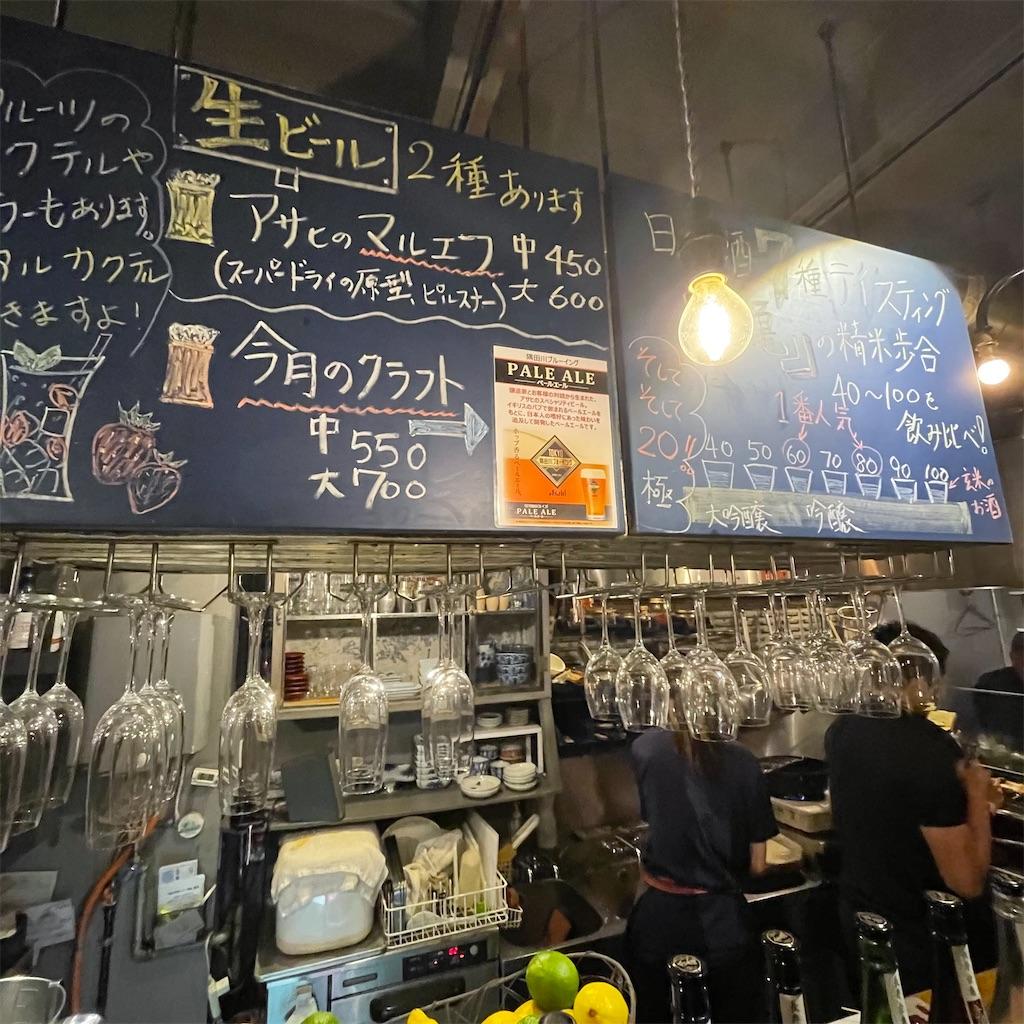 f:id:junichisuzaki:20201123113407j:image