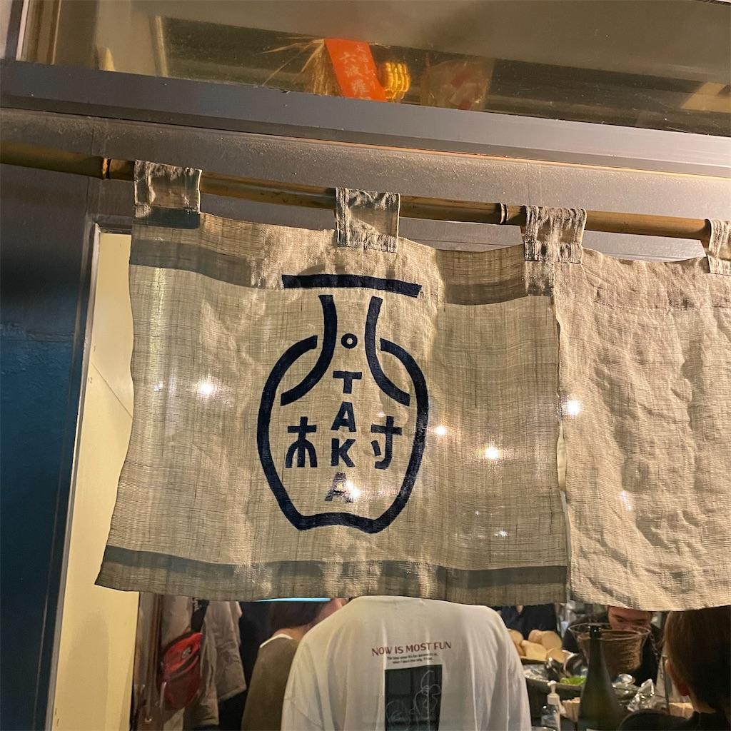 f:id:junichisuzaki:20201123113411j:image