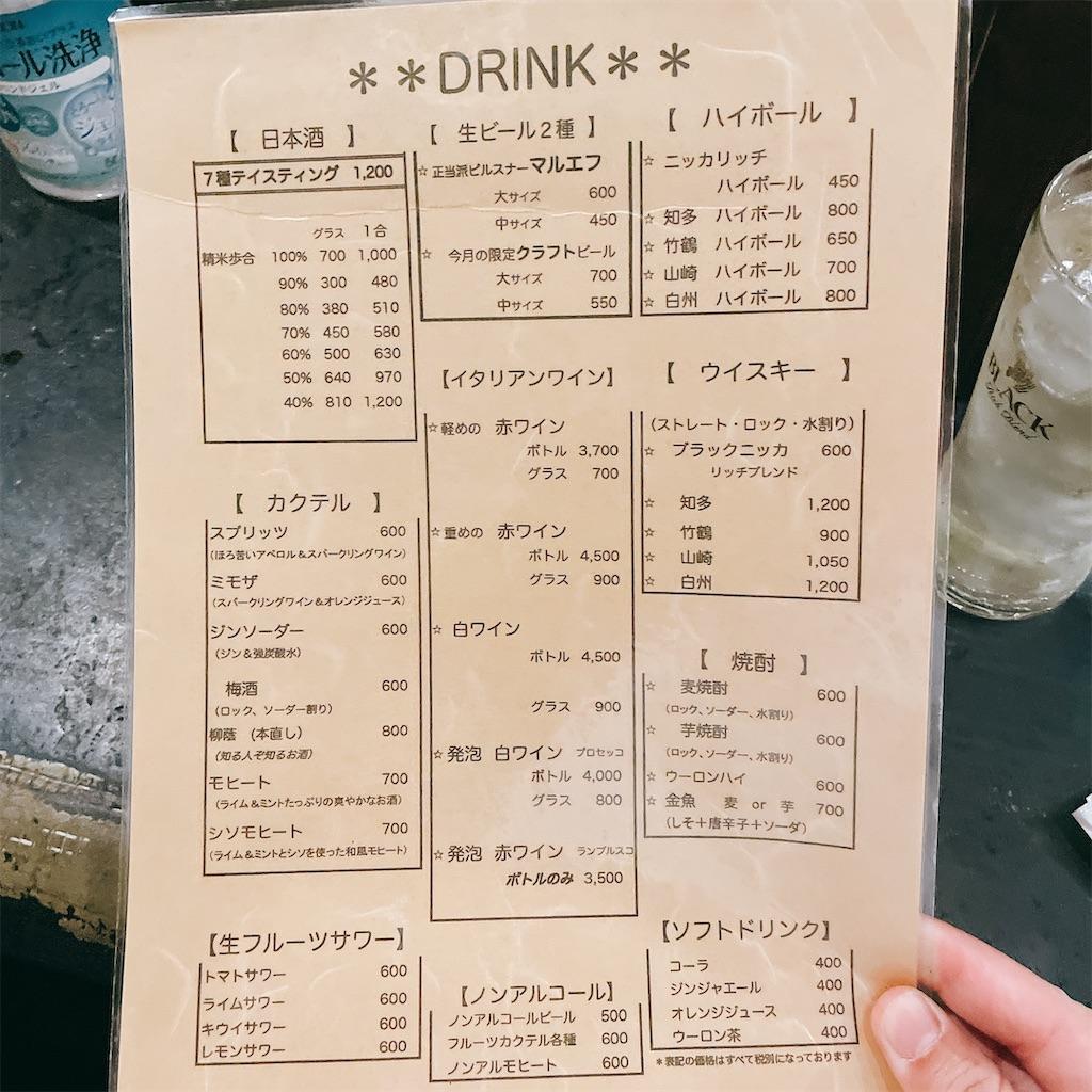 f:id:junichisuzaki:20201123113415j:image