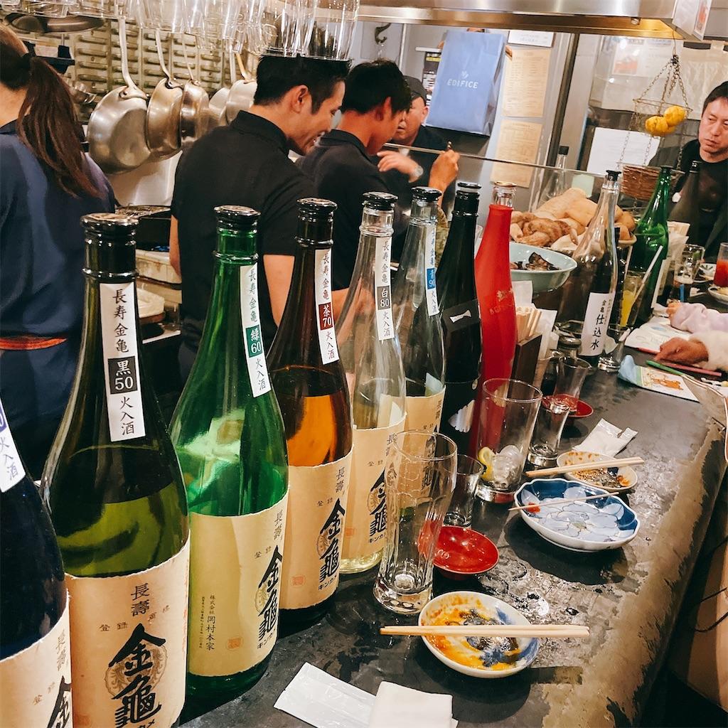 f:id:junichisuzaki:20201123113418j:image