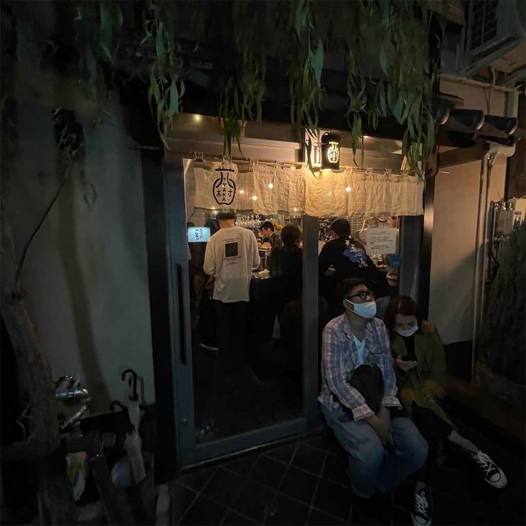 f:id:junichisuzaki:20201123113436j:image