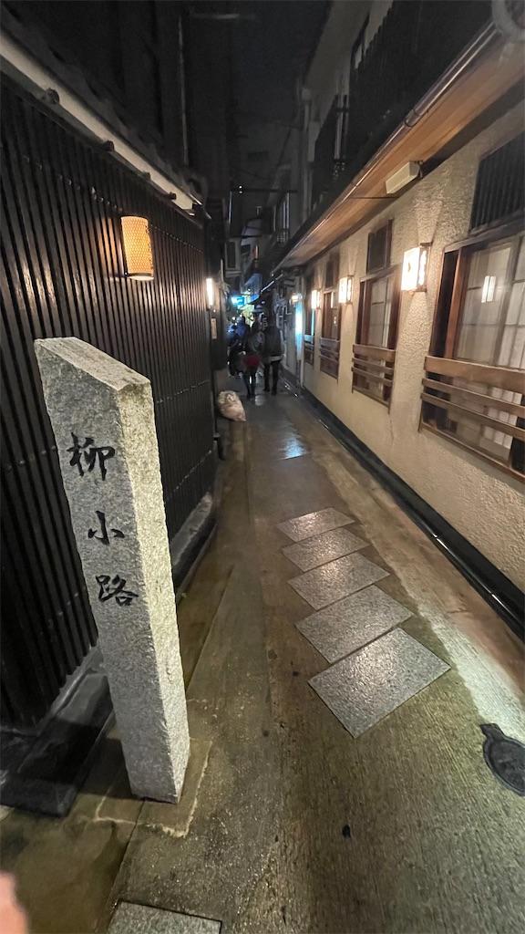 f:id:junichisuzaki:20201123113456j:image
