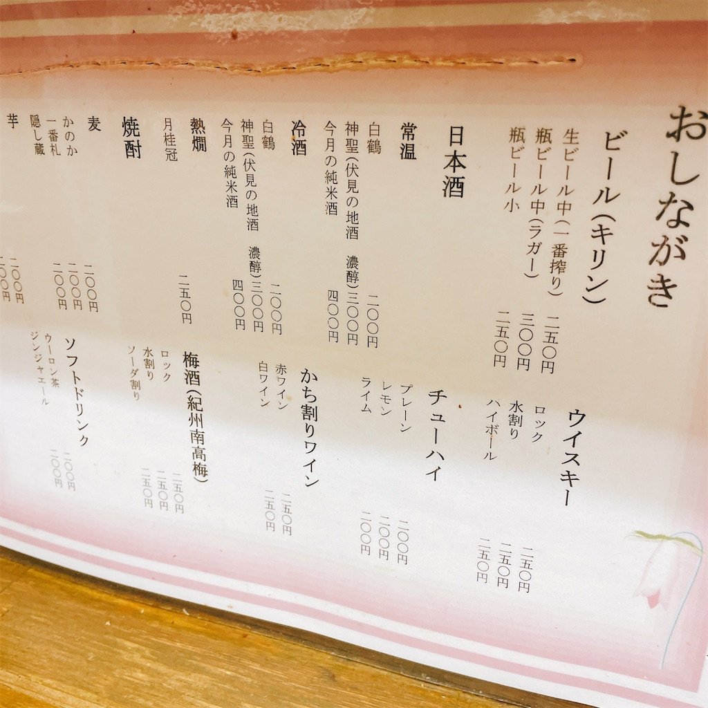 f:id:junichisuzaki:20201123205810j:image