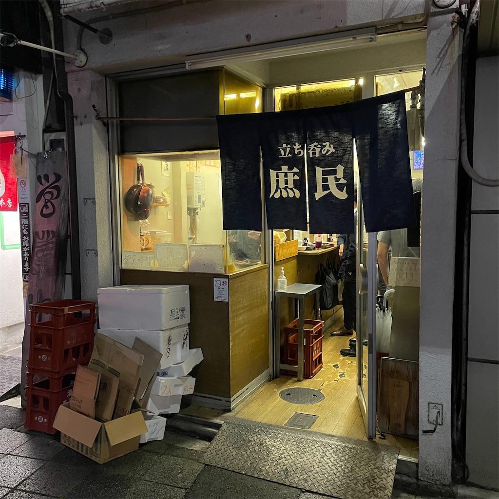 f:id:junichisuzaki:20201123205848j:image