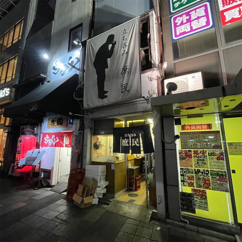 f:id:junichisuzaki:20201123205907j:image