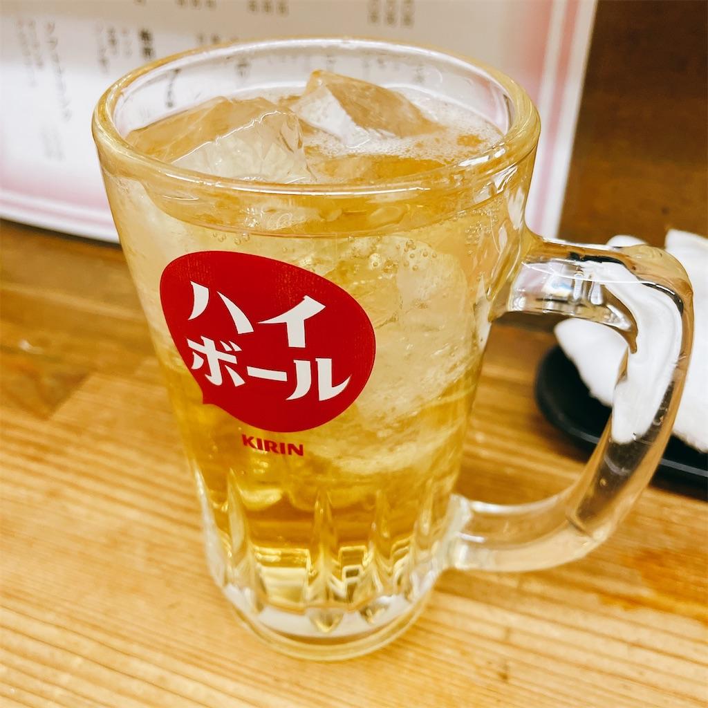 f:id:junichisuzaki:20201123205914j:image