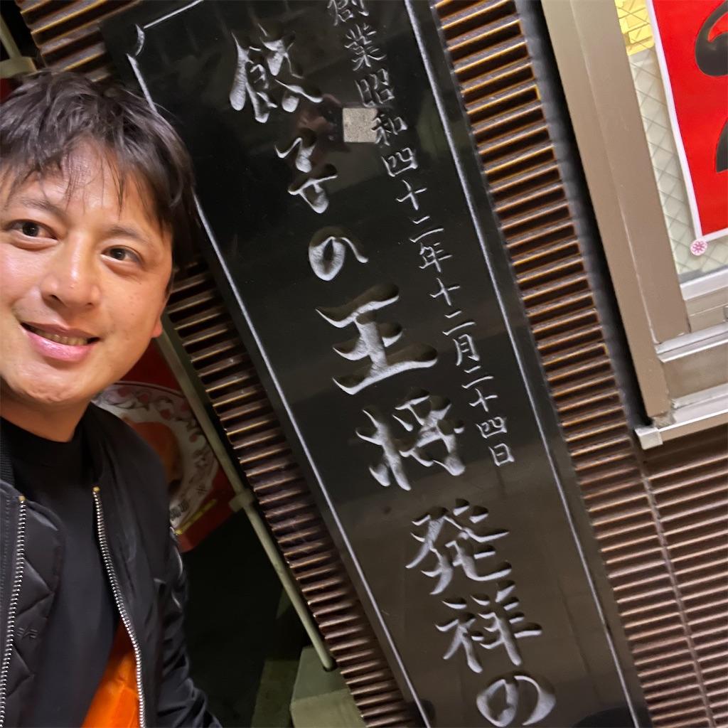 f:id:junichisuzaki:20201123205929j:image
