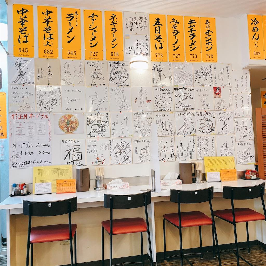 f:id:junichisuzaki:20201123210127j:image