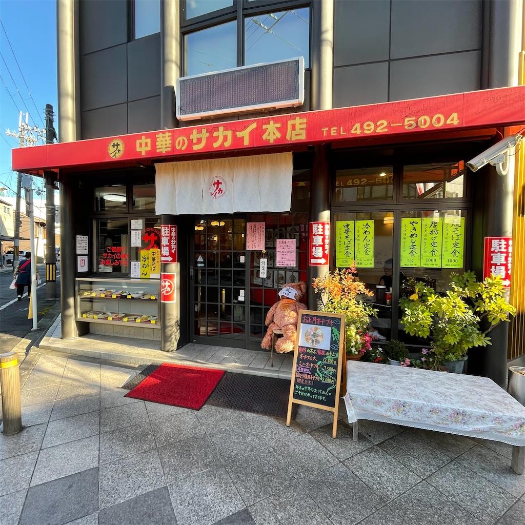 f:id:junichisuzaki:20201123210157j:image