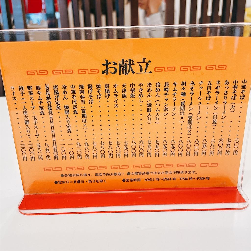 f:id:junichisuzaki:20201123210202j:image